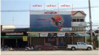 https://www.ohoproperty.com/2901/ธนาคารกรุงไทย/ขายตึกแถว/หาดเสี้ยว/ศรีสัชนาลัย/สุโขทัย/