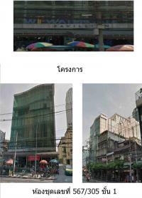 https://www.ohoproperty.com/139785/ธนาคารกรุงไทย/ขายคอนโดมิเนียม/อาคารชุด/มักกะสัน/ราชเทวี/กรุงเทพมหานคร/
