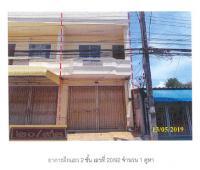 https://www.ohoproperty.com/1572/ธนาคารกรุงไทย/ขายตึกแถว/เขารูปช้าง/เมืองสงขลา/สงขลา/