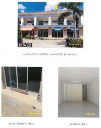 https://www.ohoproperty.com/460/ธนาคารกรุงไทย/ขายตึกแถว/ตำบลท่าข้าม/อำเภอหาดใหญ่/สงขลา/