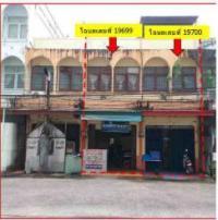 https://www.ohoproperty.com/73679/ธนาคารกรุงไทย/ขายอาคารพาณิชย์/ในเมือง/เมืองอุบลราชธานี/อุบลราชธานี/