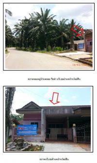 https://www.ohoproperty.com/3158/ธนาคารกรุงไทย/ขายทาวน์เฮ้าส์/บางสวรรค์/พระแสง/สุราษฎร์ธานี/