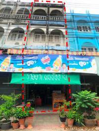 https://www.ohoproperty.com/2793/ธนาคารกรุงไทย/ขายอาคารพาณิชย์/ดำเนินสะดวก/ดำเนินสะดวก/ราชบุรี/