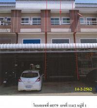 ขายอาคารพาณิชย์ ตำบลบ้านหม้อ อำเภอเมืองเพชรบุรี เพชรบุรี ขนาด 0-0-29 ของ ธนาคารกรุงไทย