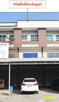 https://www.ohoproperty.com/43694/ธนาคารกรุงไทย/ขายอาคารพาณิชย์/บ้านหม้อ/เมืองเพชรบุรี/เพชรบุรี/