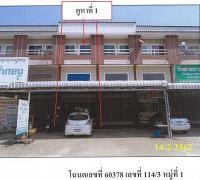 ขายอาคารพาณิชย์ ตำบลบ้านหม้อ อำเภอเมืองเพชรบุรี เพชรบุรี ขนาด 0-0-26 ของ ธนาคารกรุงไทย