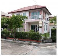 https://www.ohoproperty.com/76114/ธนาคารกรุงไทย/ขายบ้านเดี่ยว/แขวงท่าแร้ง/เขตบางเขน/กรุงเทพมหานคร/