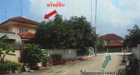 https://www.ohoproperty.com/3036/ธนาคารกรุงไทย/ขายบ้านเดี่ยว/บางพลับ/ปากเกร็ด/นนทบุรี/