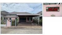 https://www.ohoproperty.com/3092/ธนาคารกรุงไทย/ขายบ้านเดี่ยว/ตำบลสำนักบก/อำเภอเมืองชลบุรี/ชลบุรี/