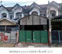 ขายทาวน์เฮ้าส์ ตำบลวัดประดู่ อำเภอเมืองสุราษฎร์ธานี สุราษฎร์ธานี ขนาด 0-0-19.2 ของ ธนาคารกรุงไทย