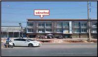 https://www.ohoproperty.com/1643/ธนาคารกรุงไทย/ขายตึกแถว/ในเมือง/เมืองขอนแก่น/ขอนแก่น/