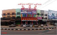 https://www.ohoproperty.com/61428/ธนาคารกรุงไทย/ขายอาคารพาณิชย์/ศรีบุญเรือง/เมืองมุกดาหาร/มุกดาหาร/