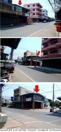 https://www.ohoproperty.com/64658/ธนาคารกรุงไทย/ขายตึกแถว/ตำบลกุดเค้า/อำเภอมัญจาคีรี/ขอนแก่น/