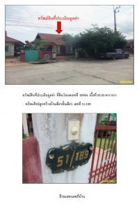 ขายบ้านเดี่ยว ตำบลคลองหลวงแพ่ง อำเภอเมืองฉะเชิงเทรา ฉะเชิงเทรา ขนาด 0-0-68 ของ ธนาคารกรุงไทย