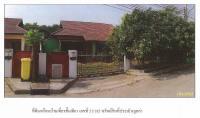 ขายบ้านเดี่ยว ตำบลคลองหลวงแพ่ง อำเภอเมืองฉะเชิงเทรา ฉะเชิงเทรา ขนาด 0-0-70.5 ของ ธนาคารกรุงไทย