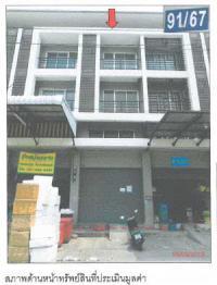 ขายตึกแถว ตำบลคลองหนึ่ง อำเภอคลองหลวง ปทุมธานี ขนาด 0-0-20.5 ของ ธนาคารกรุงไทย