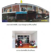 ขายทาวน์เฮ้าส์ ตำบลคลองแห อำเภอหาดใหญ่ สงขลา ขนาด 0-0-24.3 ของ ธนาคารกรุงไทย