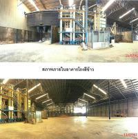 โรงสีหลุดจำนอง ธ.ธนาคารกรุงไทย วังลึก สามชุก สุพรรณบุรี