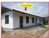 https://www.ohoproperty.com/61437/ธนาคารกรุงไทย/ขายตึกแถว/ปทุม/เมืองอุบลราชธานี/อุบลราชธานี/