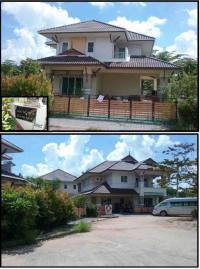 https://www.ohoproperty.com/73702/ธนาคารกรุงไทย/ขายบ้านเดี่ยว/ในเมือง/เมืองขอนแก่น/ขอนแก่น/
