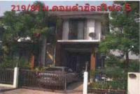 ขายบ้านเดี่ยว ตำบลหนองหาร อำเภอสันทราย เชียงใหม่ ขนาด 0-0-54 ของ ธนาคารกรุงไทย