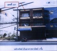 https://www.ohoproperty.com/464/ธนาคารกรุงไทย/ขายตึกแถว/ตำบลหาดใหญ่/อำเภอหาดใหญ่/สงขลา/