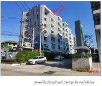 ขายคอนโดมิเนียม/อาคารชุด ตำบลหลักหก อำเภอเมืองปทุมธานี ปทุมธานี ขนาด (ตร.ม.) ของ ธนาคารกรุงไทย