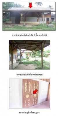 https://www.ohoproperty.com/53230/ธนาคารกรุงไทย/ขายที่ดินพร้อมสิ่งปลูกสร้าง/แม่น้ำ/เกาะสมุย/สุราษฎร์ธานี/