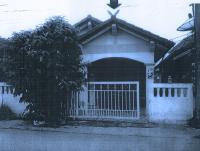 บ้านเดี่ยวหลุดจำนอง ธ.ธนาคารกรุงไทย ตำบลเมืองพล อำเภอพล ขอนแก่น