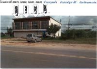 ตึกแถวหลุดจำนอง ธ.ธนาคารกรุงไทย ตำบลกุดเค้า อำเภอมัญจาคีรี ขอนแก่น
