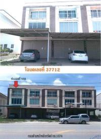 https://www.ohoproperty.com/120944/ธนาคารกรุงไทย/ขายอาคารพาณิชย์/ป่าพุทรา/ขาณุวรลักษบุรี/กำแพงเพชร/