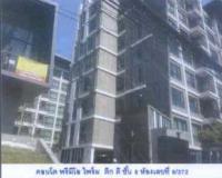 ขายคอนโดมิเนียม/อาคารชุด แขวงจรเข้บัว เขตลาดพร้าว กรุงเทพมหานคร ขนาด 41.41 (ตร.ม.) ของ ธนาคารกรุงไทย