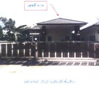 https://www.ohoproperty.com/54332/ธนาคารกรุงไทย/ขายบ้านเดี่ยว/ทุ่งตำเสา/หาดใหญ่/สงขลา/