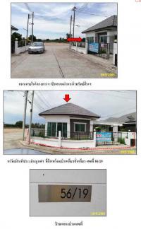 https://www.ohoproperty.com/62498/ธนาคารกรุงไทย/ขายบ้านเดี่ยว/ตำบลท่าสะอ้าน/อำเภอบางปะกง/ฉะเชิงเทรา/