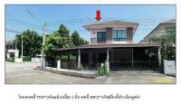https://www.ohoproperty.com/66098/ธนาคารกรุงไทย/ขายบ้านเดี่ยว/คลองหลวงแพ่ง/เมืองฉะเชิงเทรา/ฉะเชิงเทรา/