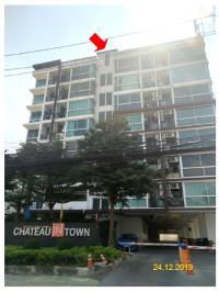 https://www.ohoproperty.com/73561/ธนาคารกรุงไทย/ขายคอนโดมิเนียม/อาคารชุด/จันทรเกษม/จตุจักร/กรุงเทพมหานคร/