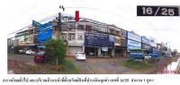 ตึกแถวหลุดจำนอง ธ.ธนาคารกรุงไทย มะขามเตี้ย เมืองสุราษฎร์ธานี สุราษฎร์ธานี