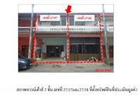 https://www.ohoproperty.com/62796/ธนาคารกรุงไทย/ขายทาวน์เฮ้าส์/ตำบลขุนทะเล/อำเภอเมืองสุราษฎร์ธานี/สุราษฎร์ธานี/