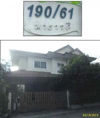 https://www.ohoproperty.com/69618/ธนาคารกรุงไทย/ขายบ้านเดี่ยว/กระทุ่มล้ม/สามพราน/นครปฐม/
