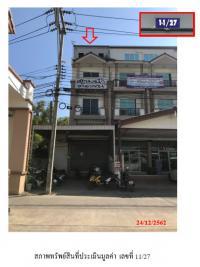 https://www.ohoproperty.com/64674/ธนาคารกรุงไทย/ขายอาคารพาณิชย์/ลำลูกกา/ลำลูกกา/ปทุมธานี/
