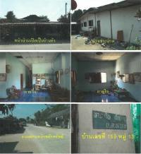 https://www.ohoproperty.com/63229/ธนาคารกรุงไทย/ขายที่ดินพร้อมสิ่งปลูกสร้าง/สันทราย/ฝาง/เชียงใหม่/