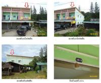 https://www.ohoproperty.com/68779/ธนาคารกรุงไทย/ขายตึกแถว/ต้นยวน/พนม/สุราษฎร์ธานี/
