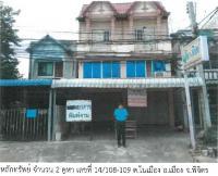 https://www.ohoproperty.com/64078/ธนาคารกรุงไทย/ขายทาวน์เฮ้าส์/ในเมือง/เมืองพิจิตร/พิจิตร/