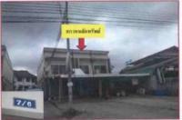 https://www.ohoproperty.com/74708/ธนาคารกรุงไทย/ขายอาคารพาณิชย์/ในเมือง/เมืองอุบลราชธานี/อุบลราชธานี/