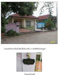 https://www.ohoproperty.com/66792/ธนาคารกรุงไทย/ขายบ้านเดี่ยว/ตำบลคลองหลวงแพ่ง/อำเภอเมืองฉะเชิงเทรา/ฉะเชิงเทรา/