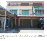 https://www.ohoproperty.com/63767/ธนาคารกรุงไทย/ขายอาคารพาณิชย์/ลำทับ/ลำทับ/กระบี่/
