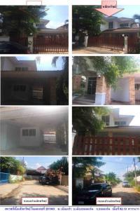 https://www.ohoproperty.com/64431/ธนาคารกรุงไทย/ขายบ้านเดี่ยว/เมืองเก่า/เมืองขอนแก่น/ขอนแก่น/