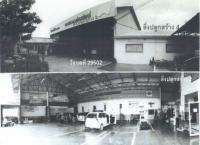 อาคารสำนักงานหลุดจำนอง ธ.ธนาคารกรุงไทย นครสวรรค์ตก เมืองนครสวรรค์ นครสวรรค์