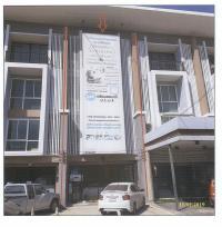 https://www.ohoproperty.com/73539/ธนาคารกรุงไทย/ขายอาคารพาณิชย์/รามอินทรา/คันนายาว/กรุงเทพมหานคร/