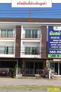 https://www.ohoproperty.com/66965/ธนาคารกรุงไทย/ขายอาคารพาณิชย์/ชะอำ/ชะอำ/เพชรบุรี/